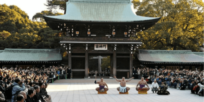 Tokyo Layover - Jingu Shrine