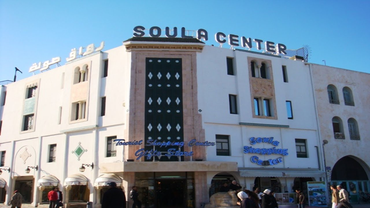 Soula Shopping Centre