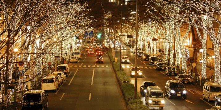 Tokyo Layover-Ometo Sando